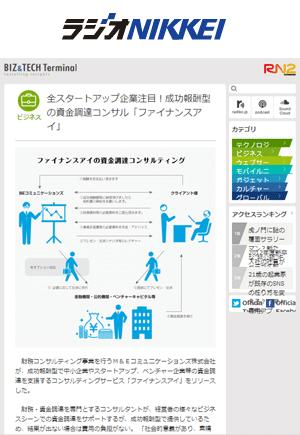 img_nikkei20150223